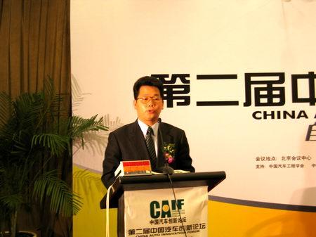 杨洪:抓好技术创新打造汽车电子民族自主品牌