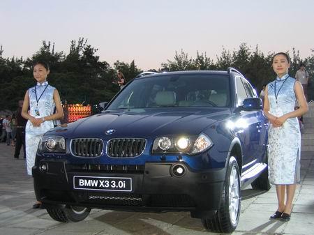 全新BMWX3运动型车开启多彩生活新画卷(组图)