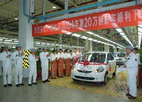 广州本田顺利完成年初制定的20万辆生产目标
