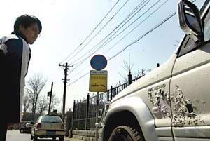 占道停车得不偿失爱车遭硫酸毁容还要交罚款