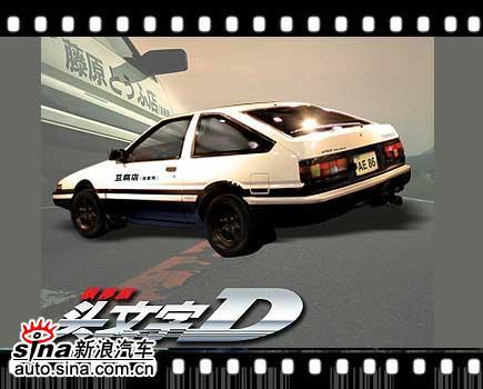 《头文字D》首映丰田道具车淘宝网上拍卖(图)