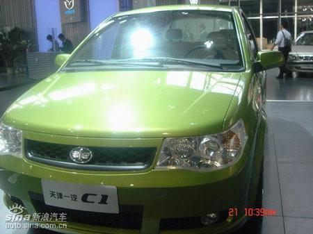 天津一汽新车C1亮相广州车展明年上市销售(图)