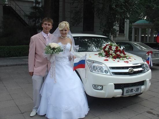 俄罗斯情侣婚庆耀京城哈弗派成婚车