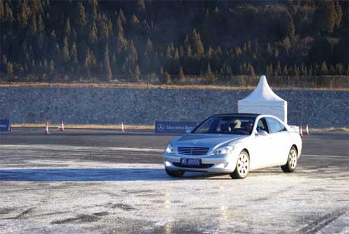 北星行奔驰推出全新S级轿360°安全体验活动