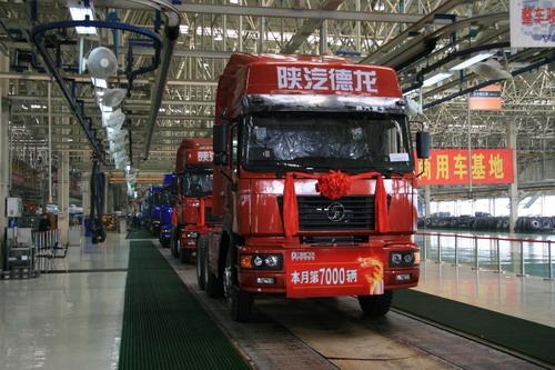 广州巴士内部结构