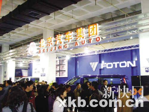 北汽2010年前产6款自主品牌车定名为北京牌