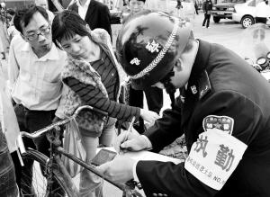 广州已实行自行车实名制全省缴获赃车3万多辆