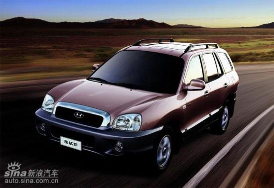 华泰全系车型优惠销售最高幅度达2.6万余元