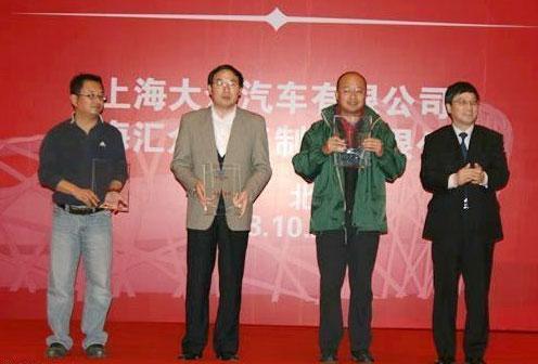 上海汇众完成服务奥运工作在京召开表彰大会