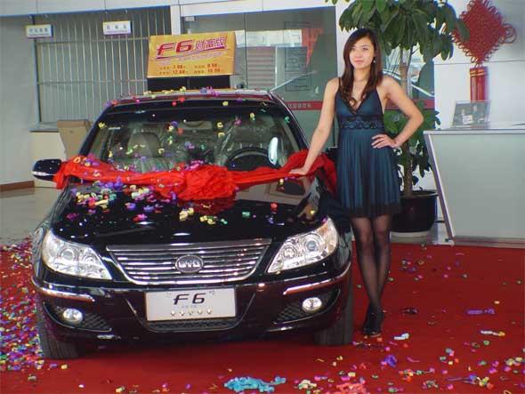 比亚迪F6财富版在京开卖售价7.98万元起(图)