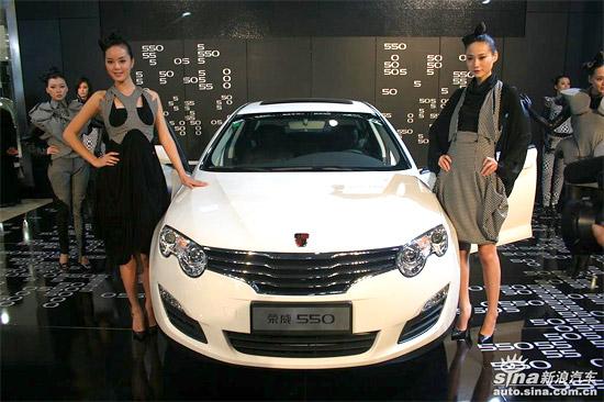 荣威550两款新车上市售价12.68万和13.58万元