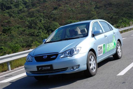 比亚迪F3DM首占先机自主品牌领跑新能源车(图)