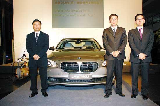 宝马7系登录广州5款车型最低售价135.5万元