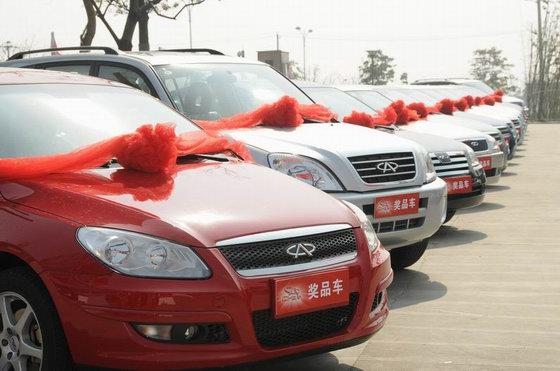 2009年奇瑞4款新车销量目标41.9万辆(图)