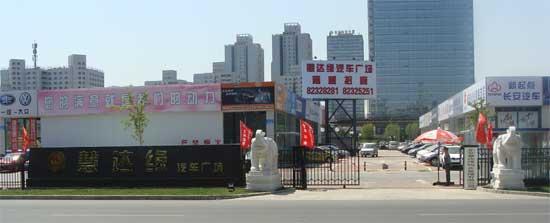 北京中关村汽车卖场五一期间30款车型集中促销