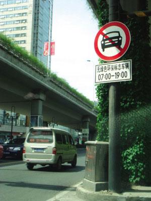 杭州黄标车置换要趁早6月1日后不能进入主城区