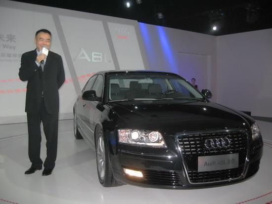 09款奥迪A8L3.0FSI上市售92.8万-99.8万元
