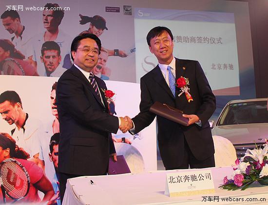 赛德斯-奔驰签约中网 连续四年成为首席赞助商