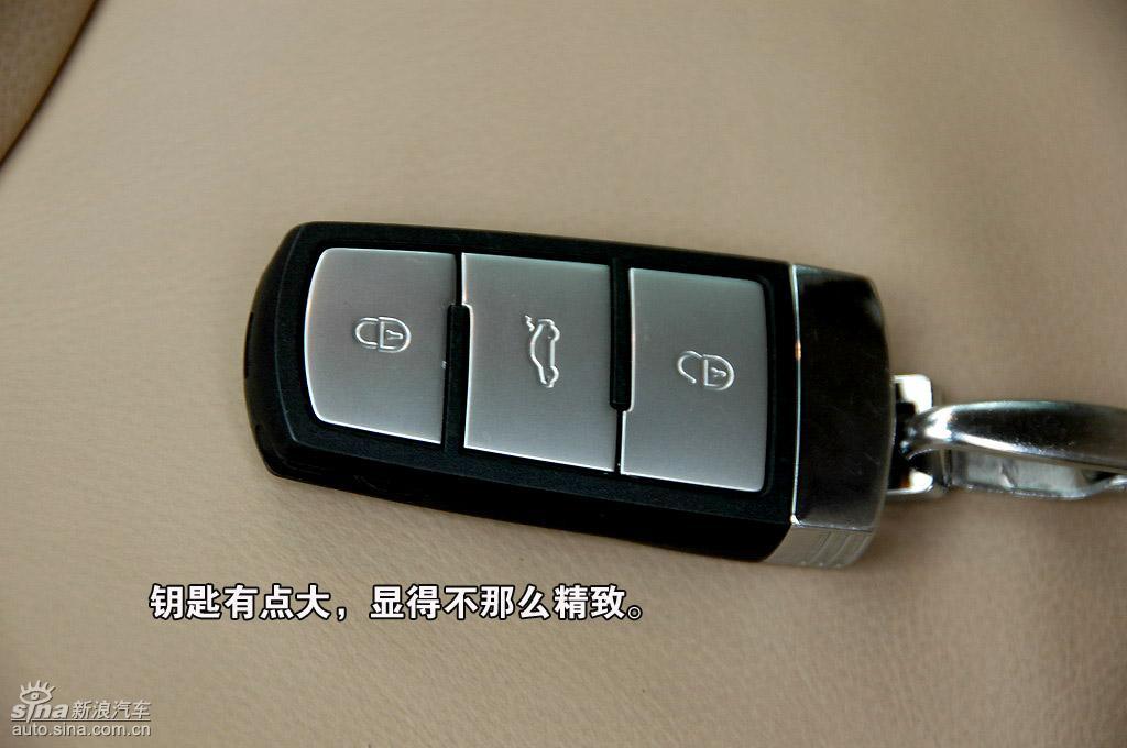 B And B Auto >> 迈腾钥匙_图片_新浪汽车_新浪网