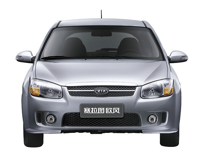 东风悦达起亚全新设计的一款车型——赛拉图欧风于1月16日正式上市