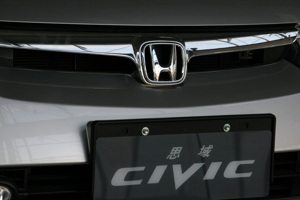 174牛·米.东风本田CIVIC思域系列车型配置比较丰富,全系列车型高清图片