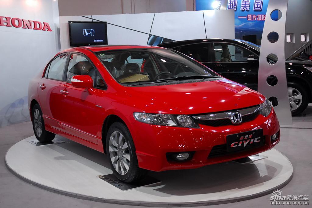 2009北京汽车展览会展车图片
