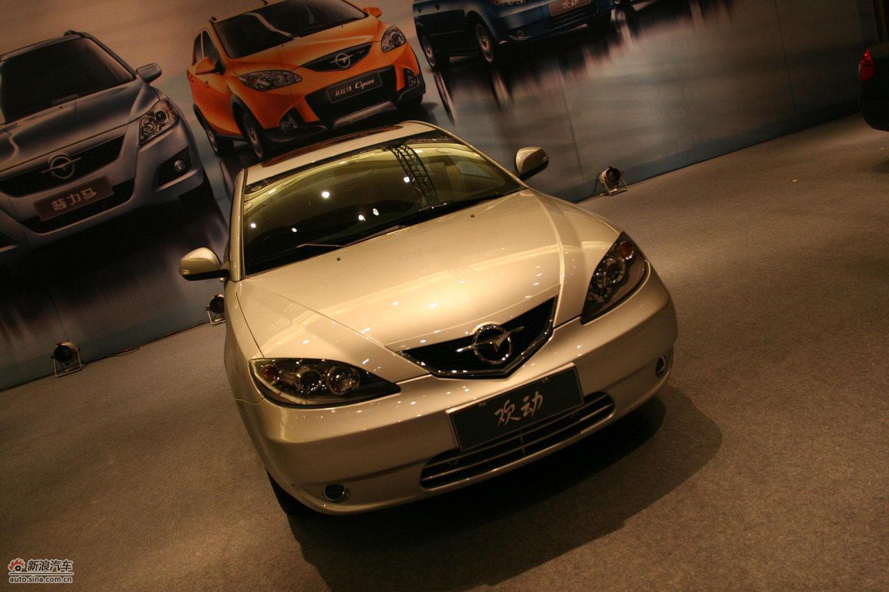 海马2010款全系新车发布会现场-海马欢动
