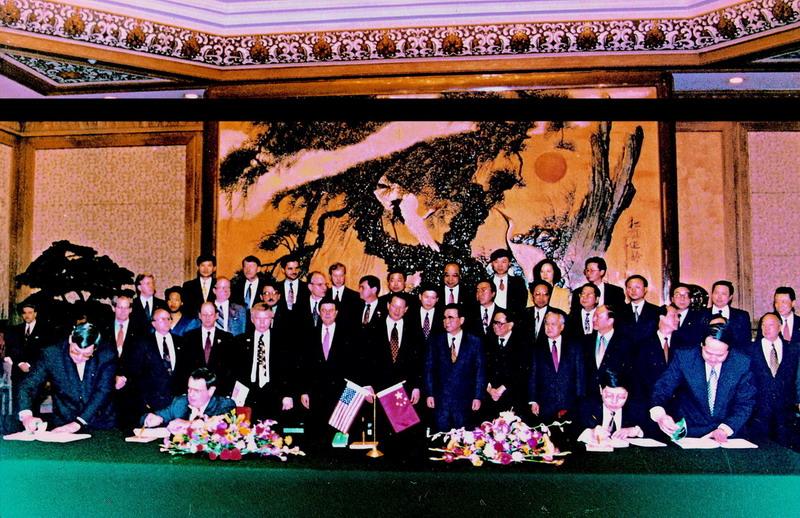 人民大会堂签署合同