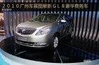 2010广州车展图解新GL8豪华商务车