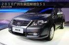 2010广州车展图解理念S1
