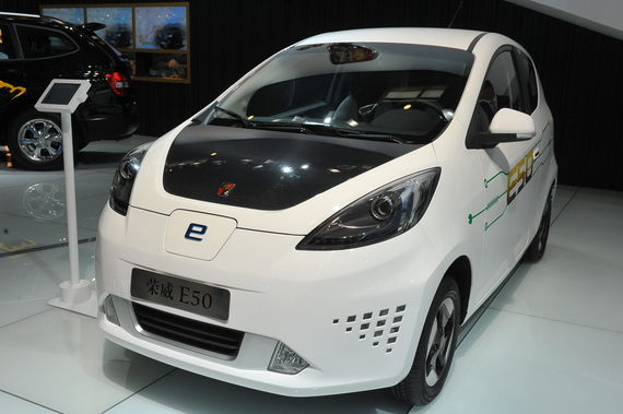 上海汽车荣威E50