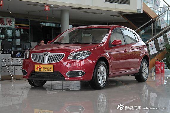 中华H230享节能补贴3000元
