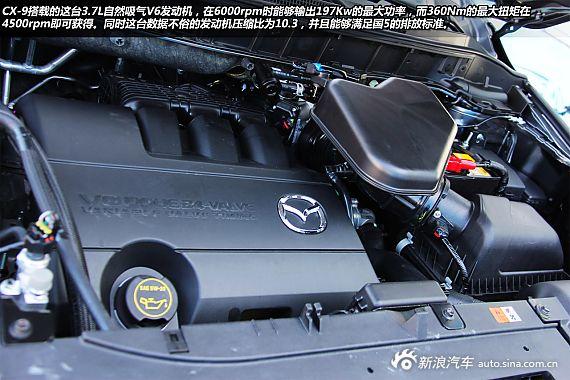 新浪汽车试车图解马自达CX-9