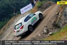 新浪汽车试驾2014款传祺GS5速博