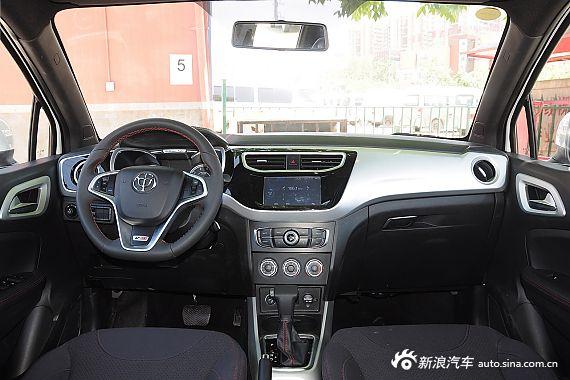 2015款中华V3 1.5L自动精英型