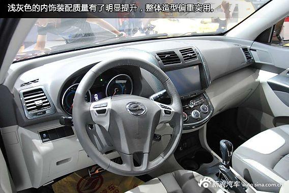 新浪汽车图解陆风X5