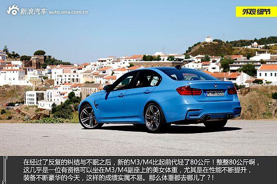 新浪汽车葡萄牙试驾宝马M3/M4