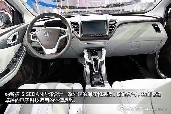 新浪汽车试车图解纳智捷 5 Sedan