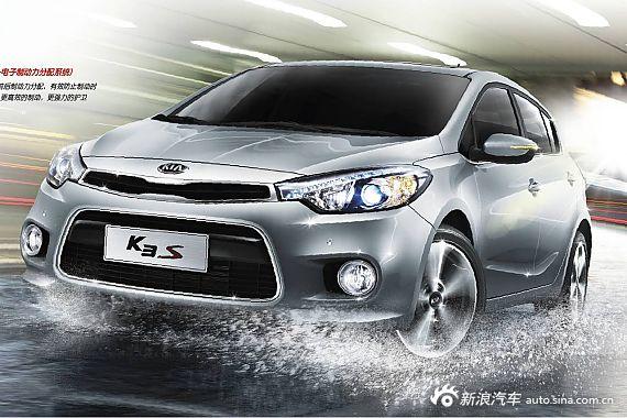 2014款起亚K3S