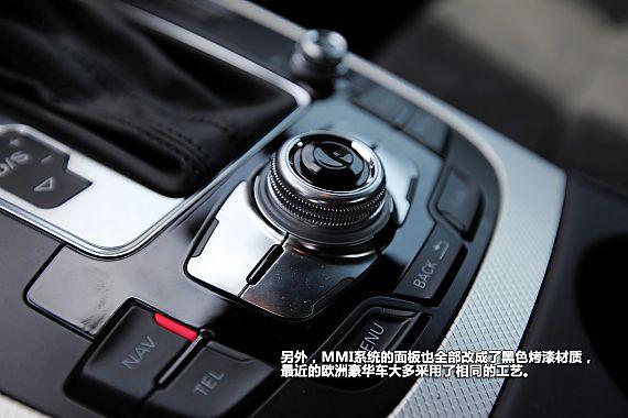 图解一汽-大众奥迪A4L中期改款