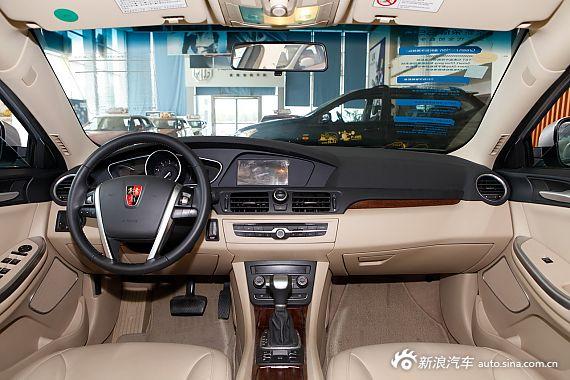 2013荣威550