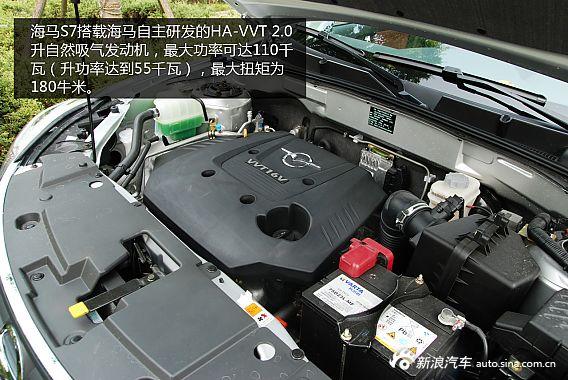都市型男 新浪汽车体验试驾海马S7