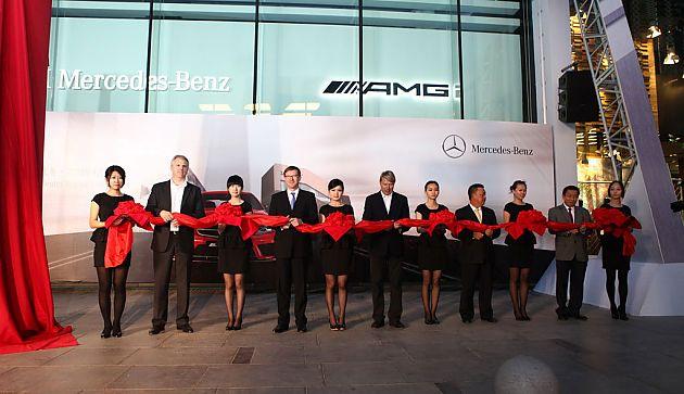 AMG首家性能体验中心揭幕