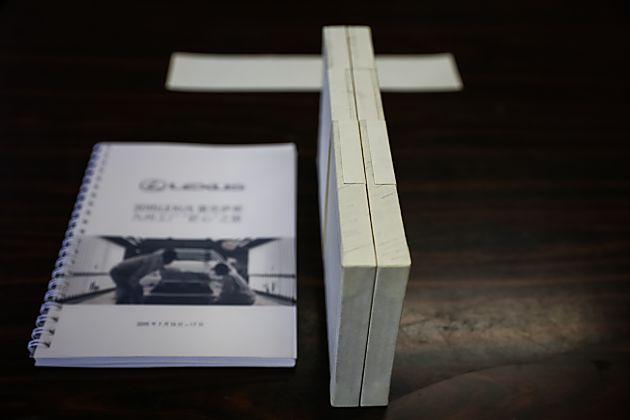 片冈屏风工坊 2015雷克萨斯匠心之旅