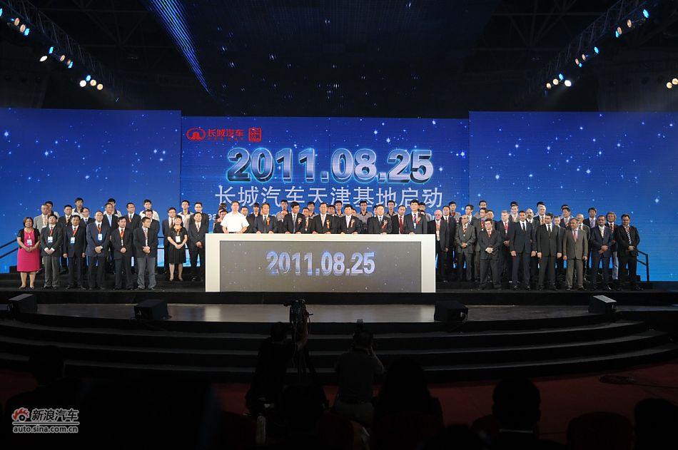 全球经销商代表、员工代表,及领导,启动新工厂