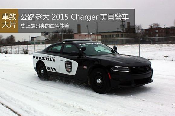 ��·�ϴ� 2015 Charger����