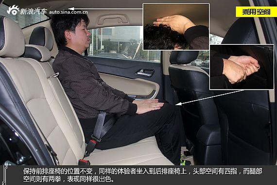 新浪汽车试驾2014款福美来M5