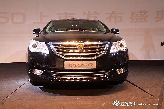 荣威950南京国际车展惊艳亮相