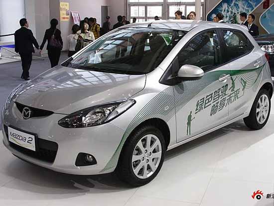 马自达2情侣版车型最高优惠10000元