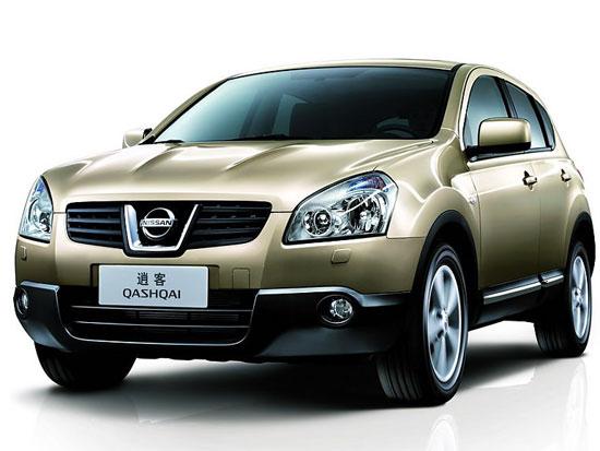 北京地区购买东风日产逍客优惠1.2万